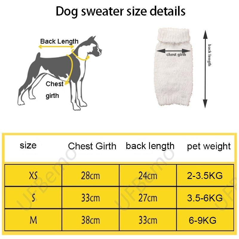 dog sweater size