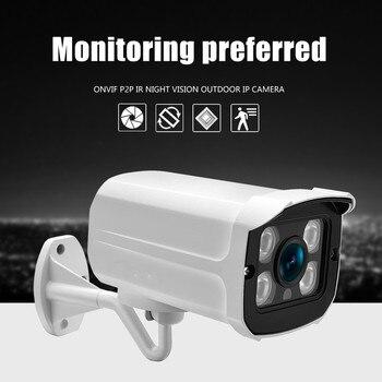 Cámara IP al aire libre de ángulo amplio LED de 4 Uds 2,8mm PoE 1080P 960P 720P caja de Metal ONVIF cámara IP impermeable de seguridad CCTV