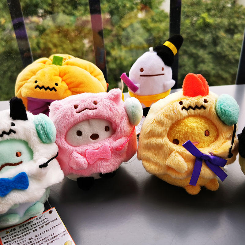 Halloween Sumikkogurashi Stuffed Animals Plush Keychains Toy/ Sumikko Wear Hat Pumpkin for All Hallow's day Gift