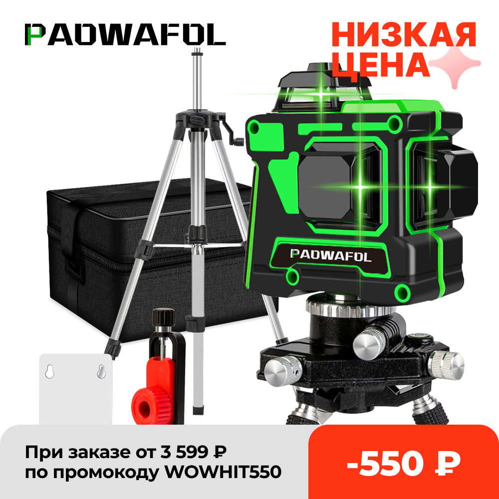 12 Lines 3D Green Laser Level Self Leveling 360 Degrees Horizontal And...