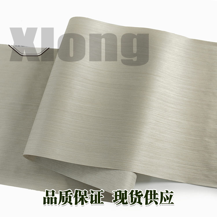 L:2.5Meters Width:600mm Thickness:0.2mm Shuanglong Technology Silver Pear Wood Skin Straight Grain Wood Skin Solid Wood Manual