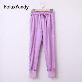 Quick-Dry Pants Women Trousers Casual Loose Elastic Waist Zippers Plus Size Pencil Pants KKFY4589