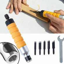 Steel Electric Carving Machine Carving Chisel Tool Kit with 5 Carving Blades Wrench Flexible