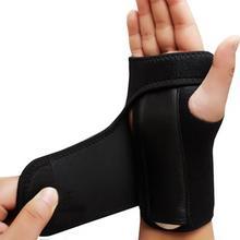 Abnehmbare Verstellbare Armband Stahl Handgelenk Brace Unterstützung Arthritis Verstauchung Karpaltunnel Schiene Wrap Beschützer