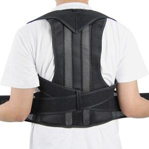 Image 4 - 뒤 자세 교정기 성인 뒤 지원 어깨 허리 받침대 건강 관리 지원 코르셋 뒤 벨트