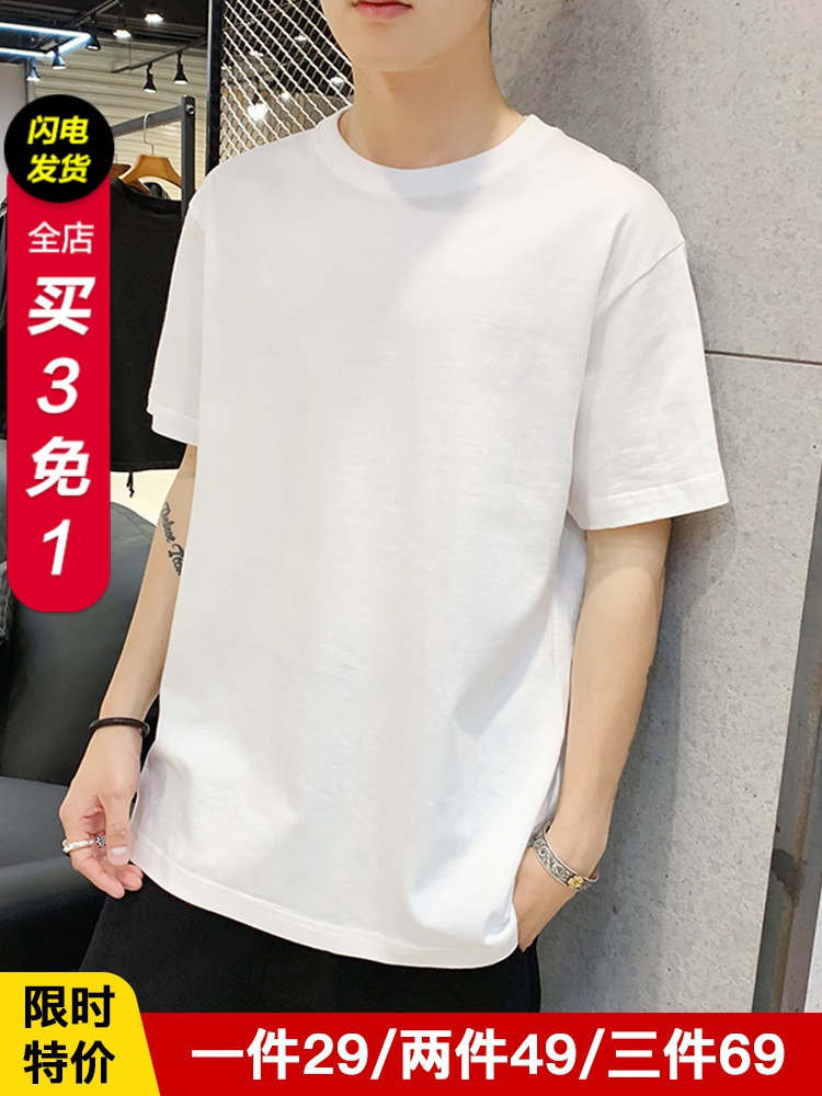 Male Brand Fashion Comfortable Summer Cotton Round Collar Contracted Render Unlined Upper Garment Of Popular Youth