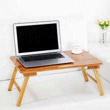 Бамбуковый складной ноутбук складные ножки Lap стол/кровать лоток подходит для 17 в ноутбук