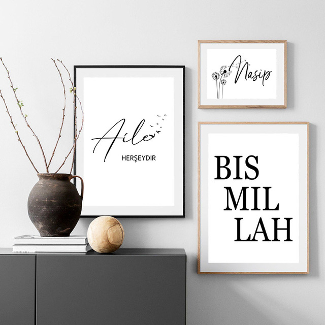 Wall Art Canvas Painting Bismillah Islamic Quotes Poster Black White Print Simplicity Muslim Creative Picture Modern Home Decor