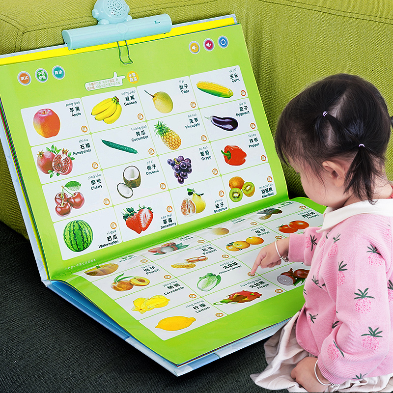 Young children point to read audio books audio books early education machine children learn baby educational toys point reading
