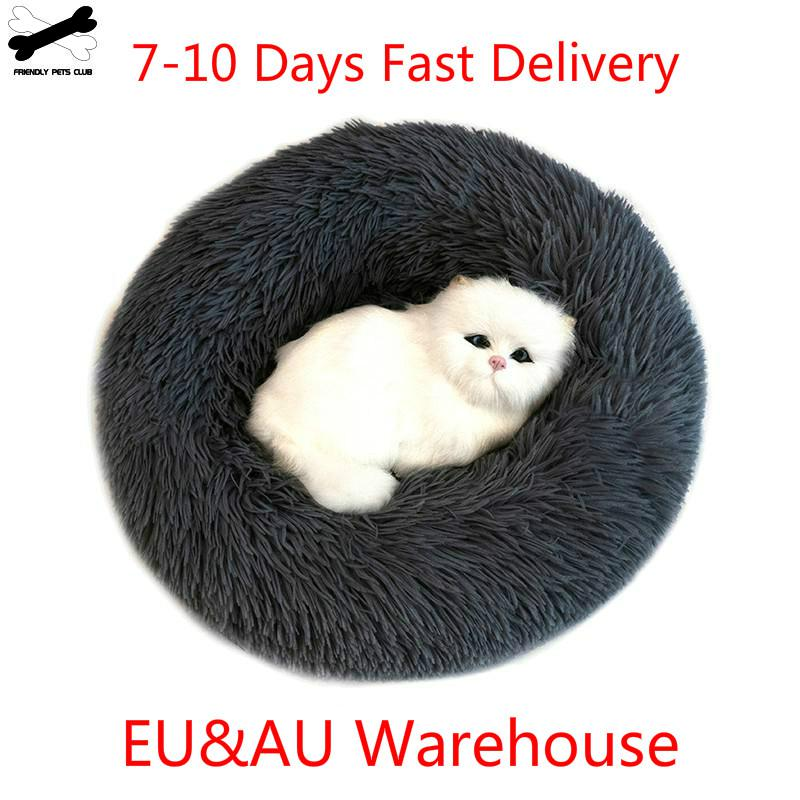 Pet Bed Extra Soft Dog Bed Kennel Round Donut Cat Winter Warm Sleeping House Long Plush Puppy Rug Mat Washable Cat Accessory
