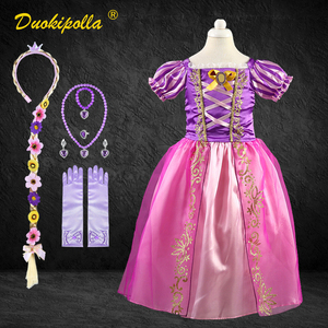 Toddler Girl Classic Tangled Rapunzel Dress Flower Rapunzel Wig for Children Sofia Dress Up Tangled Costume Summer Fairy Frocks