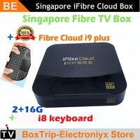 2021 Singapore ultima ifibre cloud I9 plus tv box 2G 16G versione aggiornata stabile per Singapore star hub lifetime
