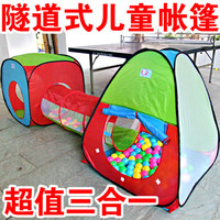 Children Outdoor Mixed Colors Combined Game Tent Three piece Set Foldable Children Tent with Tunnel Game House|Ball Pits| |  -