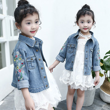 Baby Girls Jean Jacket Soft Embroidery Denim Jacket Coat 2019 Fashion Flower Turn on Collar Children's Jackets Coat for Girls girls dog embroidery jacket