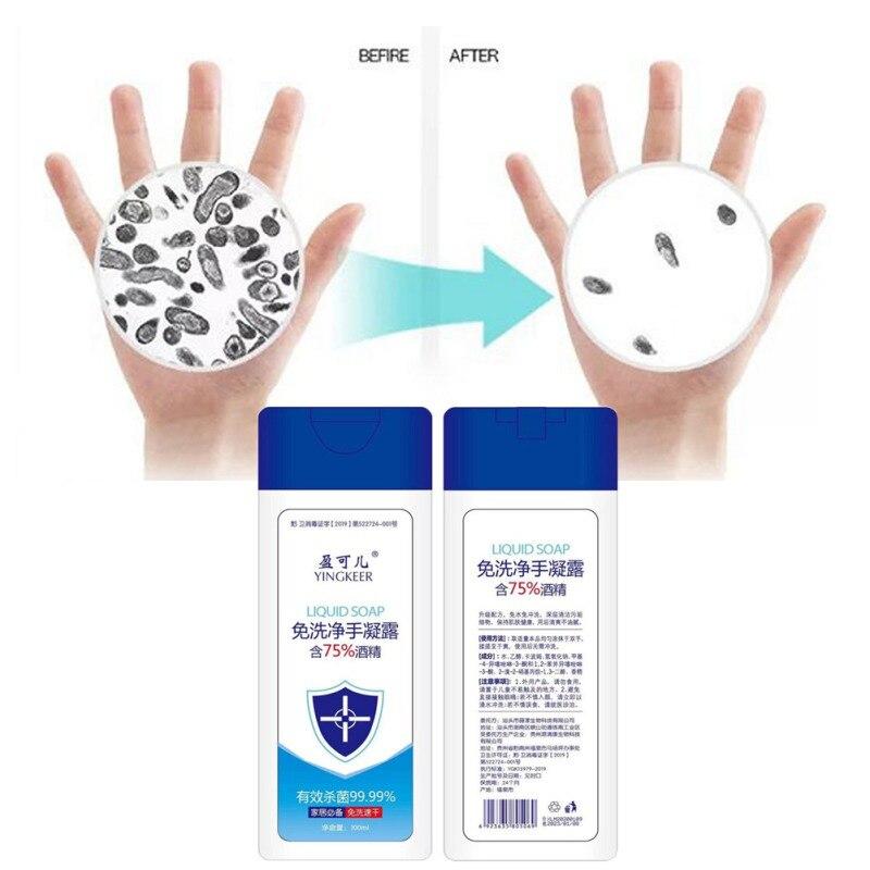 Wholesale 100ml Waterless Hand Sanitizer Gel Fluid Alcohol Anti-Bacteria Leak Proof No Clean Gel