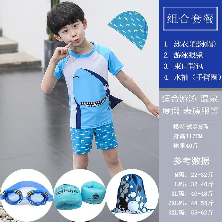 KID'S Swimwear Swimming Trunks Goggles Swim Ring Long White Silk Sleeves Arm Floats Combo Cartoon Swimwear Men And Women