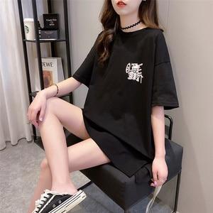 Women t shirt Summer 2020 Korean Clothes Women Fashion Loose Tshirts Women Short-Sleeve T-shirts for Women Tops Tees shirt femme