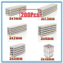 200 pçs mini pequeno n35 ímã redondo 3x1 3x1.5 3x2 3x4 3x5 3x10mm ímã de neodímio permanente ndfeb super forte poderoso ímãs