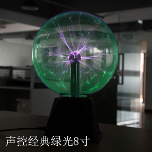 Image 3 - Artificial Lightning Ball Ion Ball Tesla Coil Glow Ball Arc Ball Touch Lightning Can Be Voice Controlled 12V