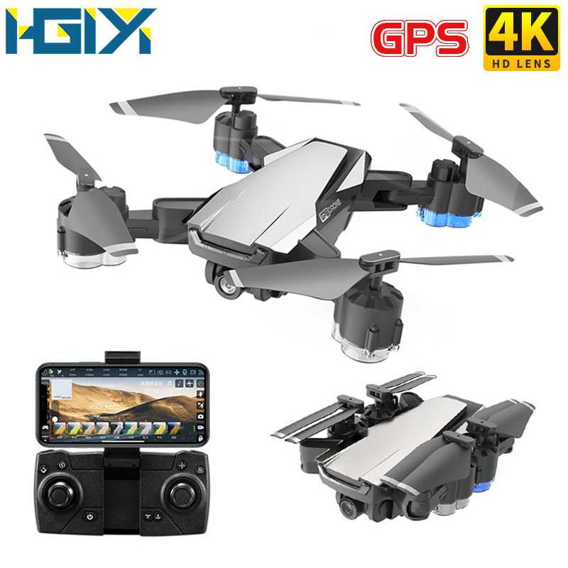 HGIYI G11 GPS RC Drone 4K HD Camera Quadcopter WIFI FPV With 50 Times Zoom Foldable Helicopter Professional Drones Optical Flow(China)