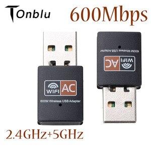 Image 1 - Wi Fi адаптер