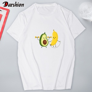 2019 Summer Funny Avocado Bana