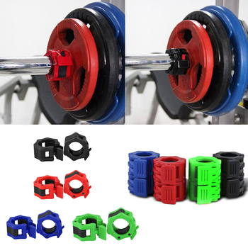 """Olympic 2/"""" Spinlock Collars Barbell Dumbbell Clips Clamp Weight Bar Locks Pair"""