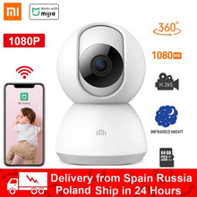 Xiaomi Mijia Smart Kamera Wireless 1080P HD WiFi Nachtsicht 360 Winkel Video IP Cam Baby Sicherheit Monitor Arbeit für MiHome App