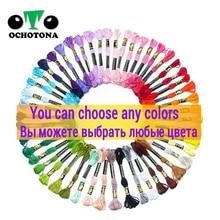 Вы можете выбрать любые цвета и количество DMC похожая нить для вышивания нить крестиком хлопчатобумажная нить
