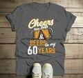 Мужская забавная футболка на 60-й день рождения, футболка с надписью «китайское пиво» на 60-летний период, идея подарка