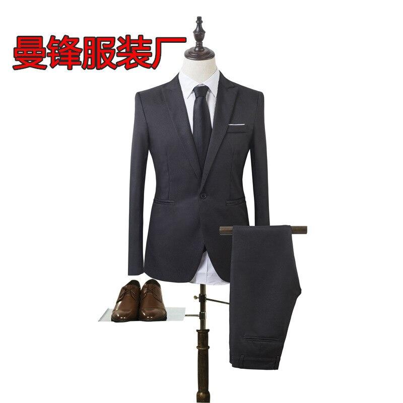 Supply Of Goods Recruit Casual Business Suit Two-Piece Set Korean-style Slim Fit Men'S Wear Suit