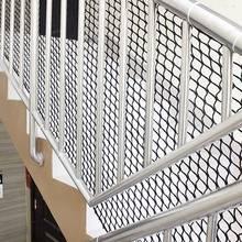 Детская Защитная сетка балкон перила лестницы анти-падающий забор для Детей Чистая Детская игровая площадка ограждение дети защитная сетка 0,8 м x 2 м