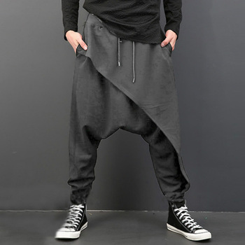 Drape Drop Crotch Baggy Dancing Pants