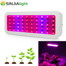 Mini Full Spectrum LED Grow Light 300W Red+Blue+IR+UV Flower Plants Vegetable Ultraviolet Lamp Plant Growth Lamp 2017 Hot full spectrum led grow lighting 49 3w 147w mini ufo good for the growth of plants free shipping to russia
