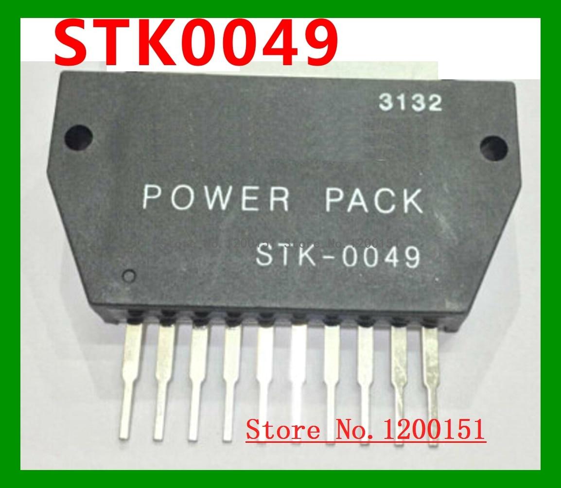 STK0049 MODULES