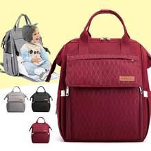 Сумка для подгузников мам вместительный дорожный рюкзак с usb