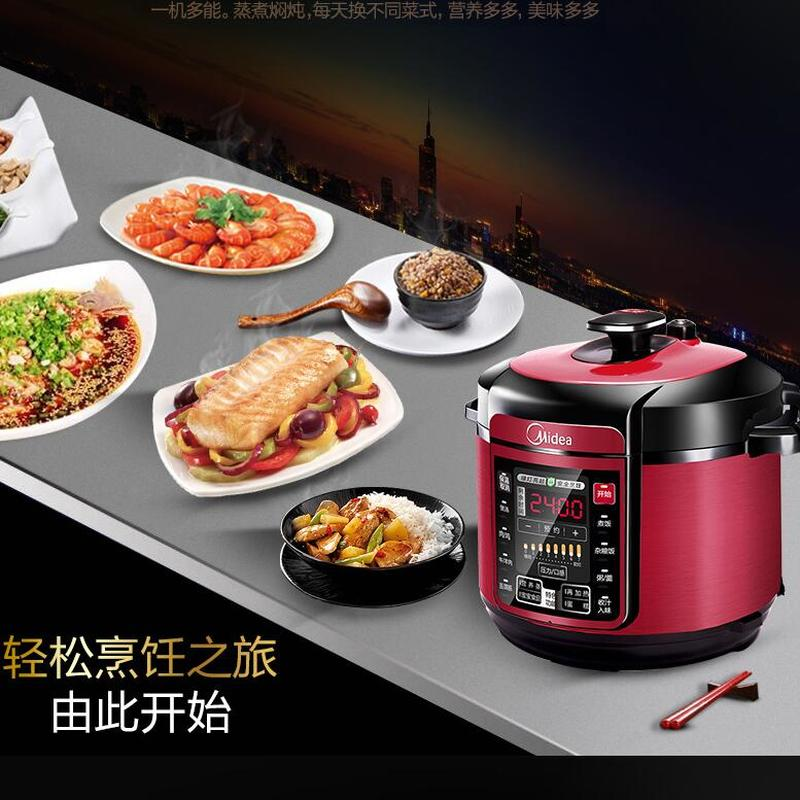 Electric Pressure Cooker with Double Gallbladder 6L Smart Home Electric Pressure Cooker Rice Cooker 2