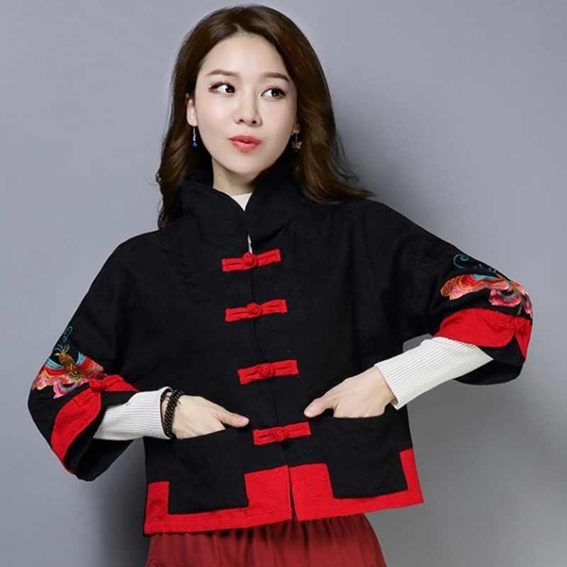 Китайский топ, традиционный женский укороченный топ, Женский костюм танга, куртка с бабочками, китайская Новогодняя одежда для женщин TA1828