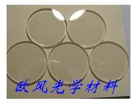 LiF Lithium Fluoride Crystal Lithium Fluoride Salt Sheet Deep Uv Infrared Transparent Material Lithium Fluoride Window