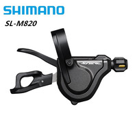 Shimano Saint SL M820 10 Speed Rapidfire Plus Shifter Shift Lever Right Rear