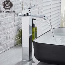 Piazza Chrome e Nero Del Bacino della Cascata Lavandino Rubinetto Del Bagno Miscelatore Rubinetto da Tutto il Beccuccio Vessel Sink Fauet Hot Cold Water Tap(China)