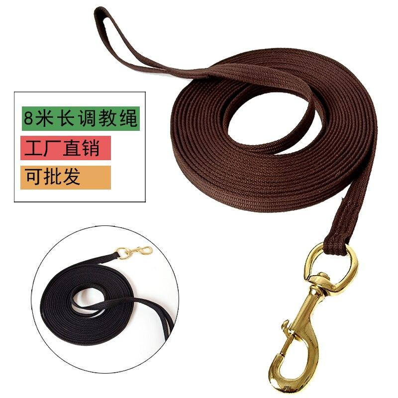 Training Rope 8m Equestrian Supplies Equestrian Equipment Equestrian Training