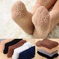 Зимние теплые пушистые носки, женские носки, милые мягкие эластичные коралловые бархатные носки, домашние махровые носки, дышащие однотонн...