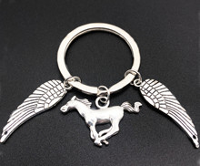 2019 / New Creative Wings Keychain Pegasus Men and Women Jewelry