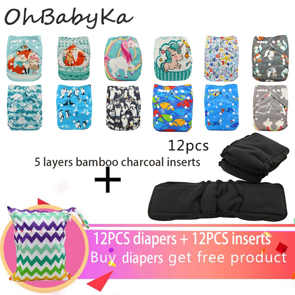 BOYS LOT NEW Adjustable Reusable Baby Washable Cloth Diaper Nappies