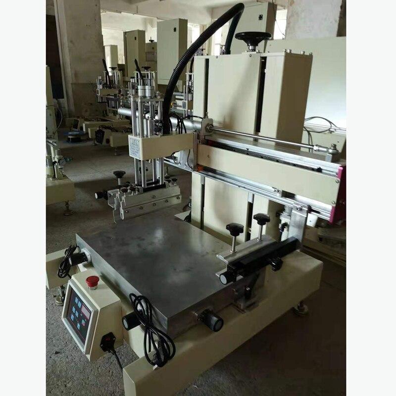 Purchase Bag Silk Screen Printing Machine