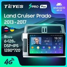 Teyes spro plus para toyota land cruiser prado 150 2013 - 2017 navegação player multimídia rádio do carro nenhum 2din 2 din dvd