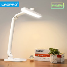 LAOPAO LED Desk Lamp Foldable Stepless Dimming 360 Degree Rotatable Touch 5 color 1400mAh USB Recharge Eye Protect Table Light