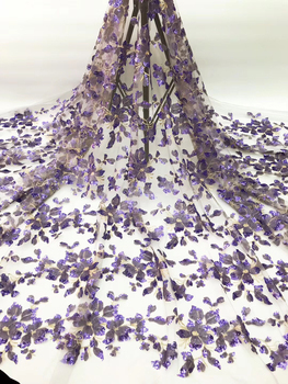 Purple lace fabric 2019 high quality lace nigerian lace fabric for women sequins african tulle lace 5yards per piece LJL9701A