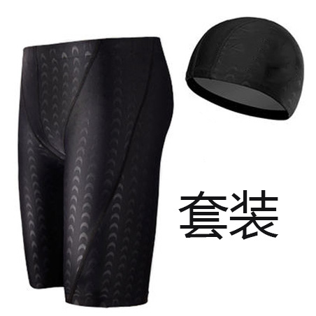 Swimming Trunks Men AussieBum Swimsuit Shark Skin Short Men's Swimming Trunks + Swim Cap Set